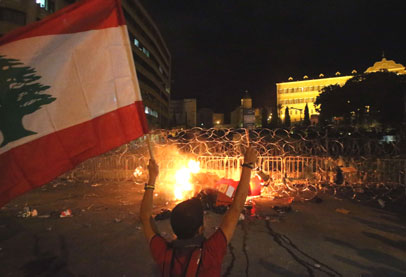 protest against corruption and against the government in Lebanon