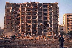 Al Khovar explosion 1996