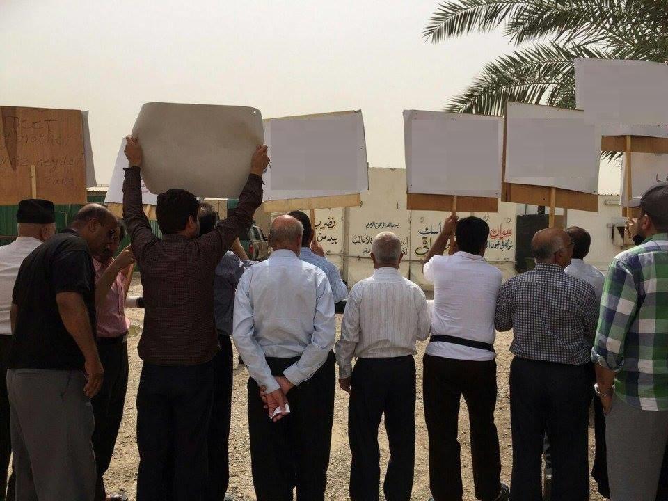 بعد از صرف سانديس اهدايي وزارت حالا نوبت شعارهاي ضد ساكنان ليبرتي است
