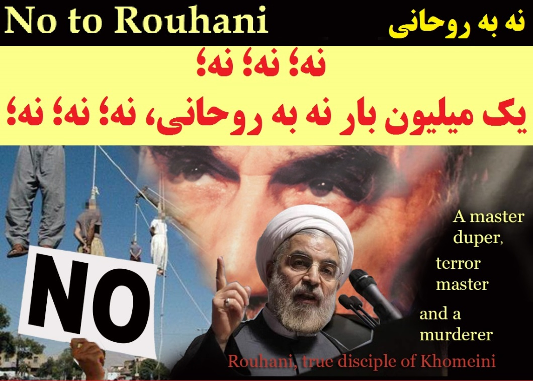No2Rouhani 2015 petition for signing