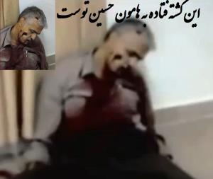 مجاهد قهرمان شهيد حسين مدني
