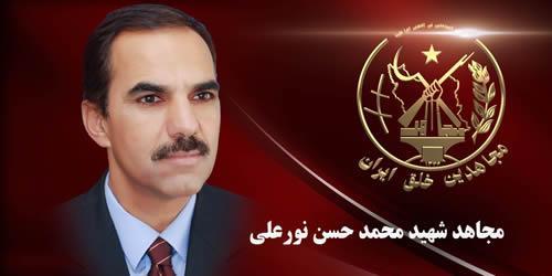 مجاهد قهرمان حسن نورعلي