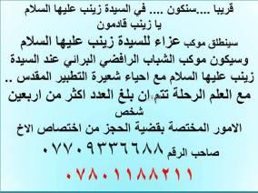 967365_316101425193009_254310971_n